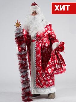 Костюм Деда Мороза Сатиновый